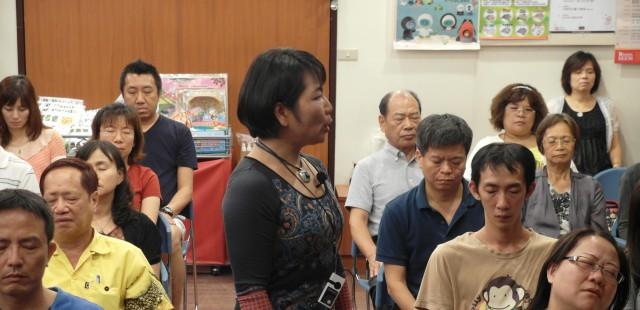 2014 台灣公開講座