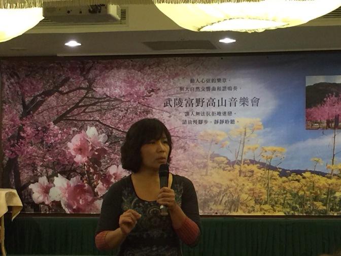 2015 台灣公開講座 A